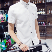 Men's New Arrivals , Summer fashion men's casual short-sleeved shirt , Men's Slim Short Sleeve Shirt ,White shirt Men M-4XL