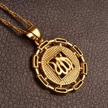 Items Islamic Pendant Necklace Jewelry for Women Mohammed Allah Charm Gold Color Arabic Middle East Gifts #011301