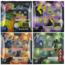 Original Palio CJ8000 both side loop and fast attack with loop table tennis rubber table tennis rackets racquet sprots