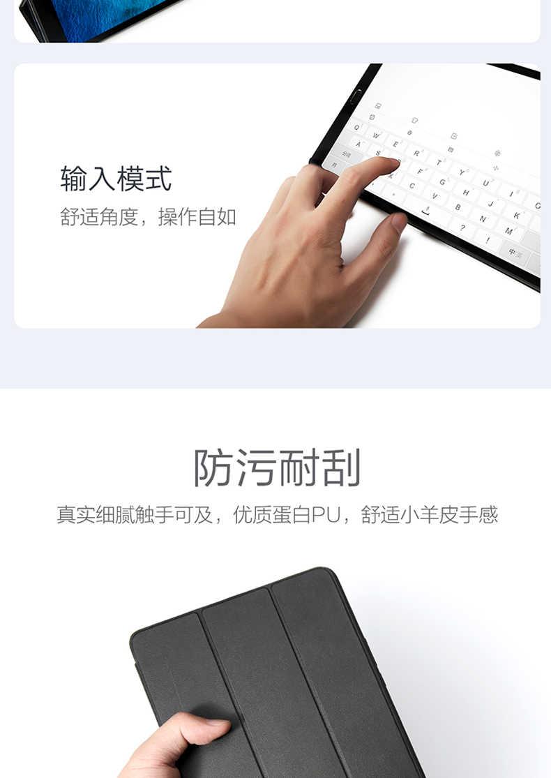 """Официальный Xiaomi mi Pad 4 Plus чехол 10,1 """"чехол для планшета Оригинальный флип Смарт PU кожаный чехол mi Pad4 Plus чехол-подставка противоударный"""