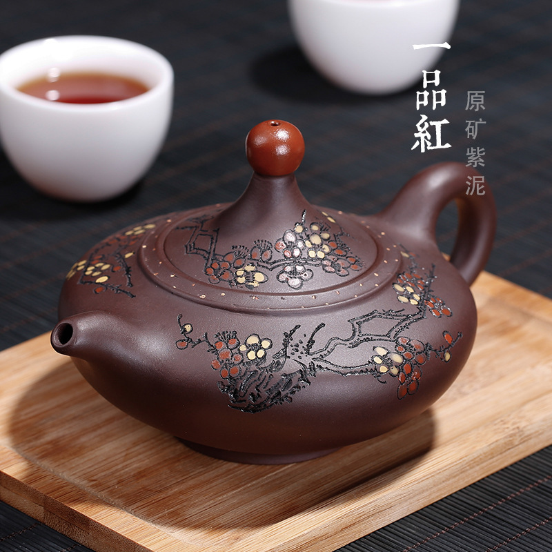 mud of the original mine, a magenta purple pot craftsman, all hand-painted magic lantern teapot, a wholesale agentmud of the original mine, a magenta purple pot craftsman, all hand-painted magic lantern teapot, a wholesale agent
