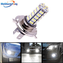 H4 68 SMD Pure White Fog Signal Tail Driving LED Car Light Lamp Bulb Car Light Source 12V цена