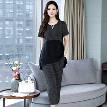 YICIYA Women Two Piece Matching Set Outfits 2019 Summer suits Plus Size 4XL 5XL Pants and Top Co-ord Set Stripes Black Clothing