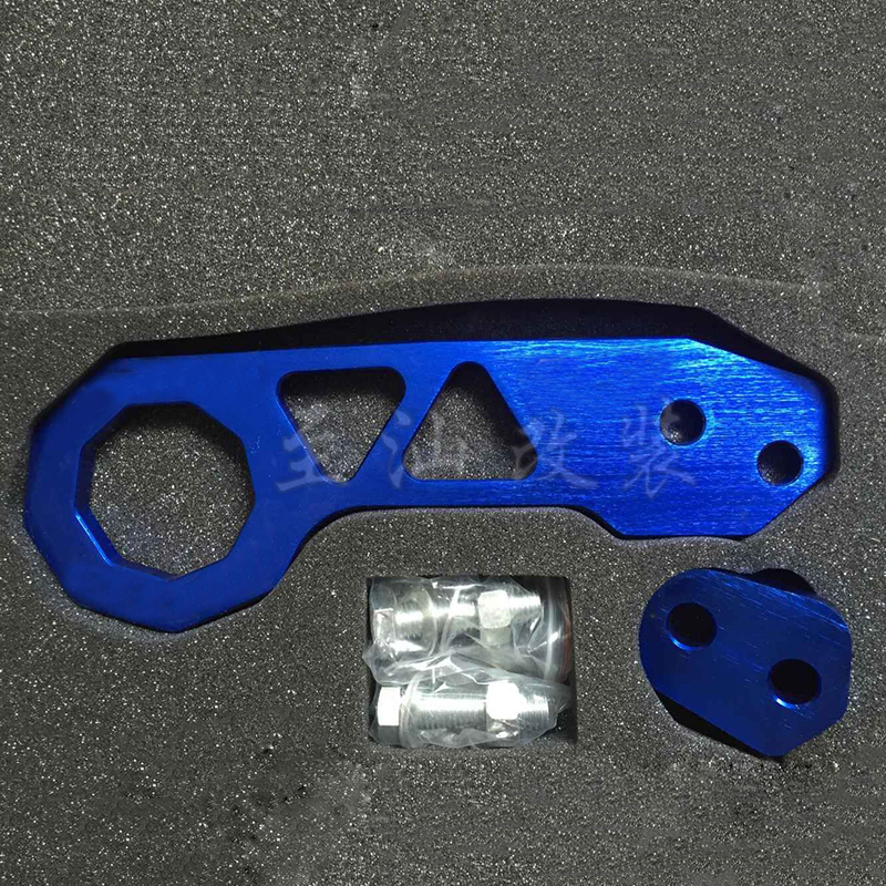 Tow Hook Billet Towing Trailer Ring Rear Anodized for Racing Car Blue Universal