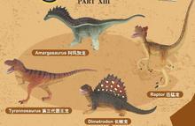 3D Puzzle Динозавров, в Jurassic Яйцо, 20-26 шт. DD Дино, нетоксическо DIY Развивающие Игрушки, интеллектуальные Миниатюрное над ним