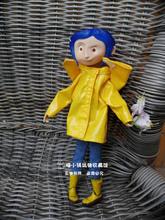 Śliczne koralina z żółtym płaszczem przeciwdeszczowym stawy dziewczyna lalka figurka zabawka prezent urodzinowy dla dzieci dekoracja 20cm tanie tanio Puppets Unisex Film i telewizja Żywica Wyroby gotowe Urządzeń peryferyjnych Zachodnia animiation Żołnierz zestaw Jeden rozmiar