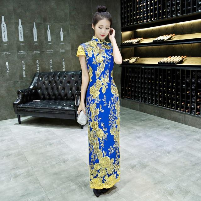 Azul Encaje nacional cheongsam vestido chino qipao moderno patrón ...