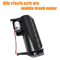 Original ILIFE V7 Middle Brush Motor 1 Pc Robot Vacuum Cleaner Parts Ilife V7 V7s Ilife