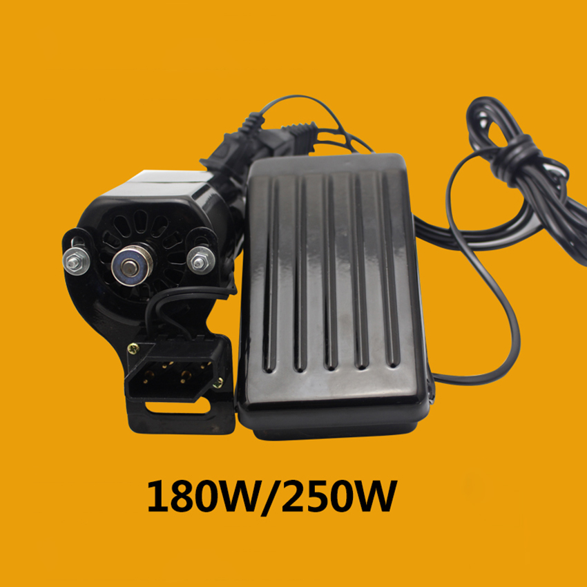 Sewing Machine Motor With Pedal 220V 180W / 250W Small Motor For Overlock Sewing, Sewing Machine, Full Copper Core, 10000rpm