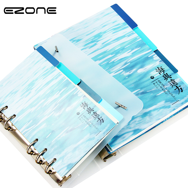 EZONE 4 PCS A5/A6 Notebook Index Page 6 Holes Plastic Different Pattern Loose-leaf Book Category Page School Office Supply