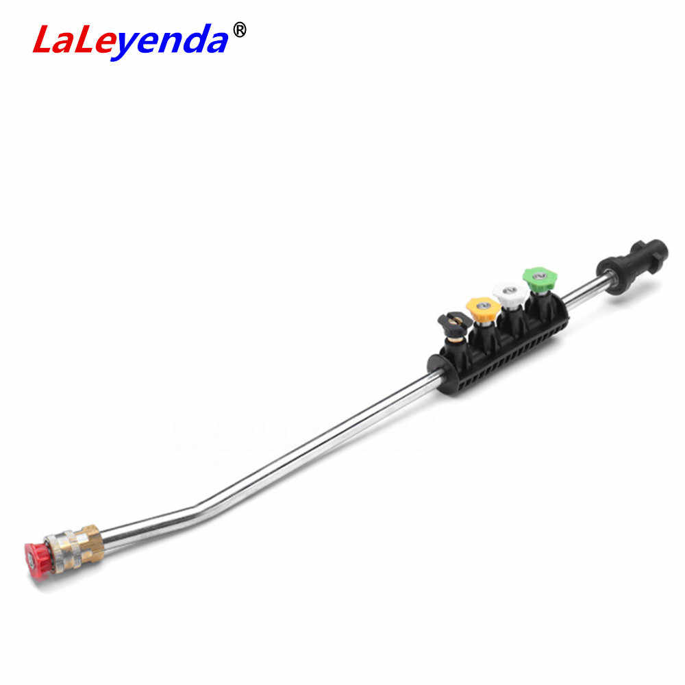 LaLeyenda Adjust Pressure Washer for Karcher K2-K7 Snow Foam Gun Metal Car Water Spray Nozzles Jet Lance with 5 Colorfull Tips