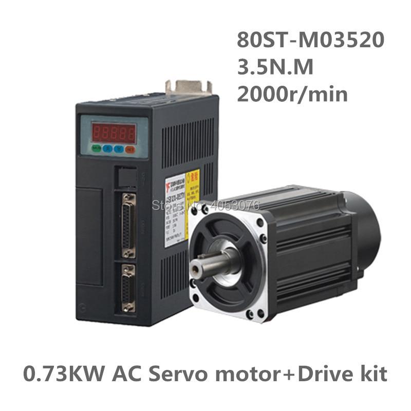 80ST-M03520 220V 730W AC Servo motor 3.5N.M. 2000RPM 0.73KW Single-Phase ac drive permanent magnet AASD-15A Matched Driver 730w ac servo motor and driver 3 5n m 2000rpm 90st m03520 servo motor cnc matched servo driver