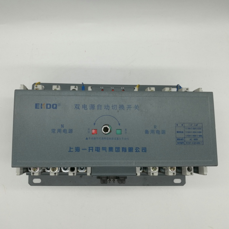 Elektrische Ausrüstungen & Supplies Heimwerker Gewissenhaft Q2-100a/4 P Ac400v Dual Power Automatic Transfer Switch Ats