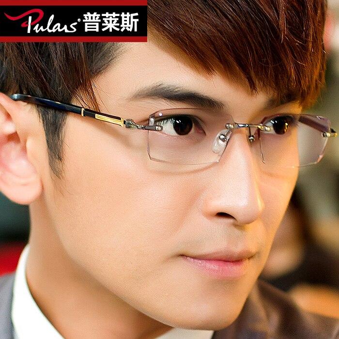 Frameless Glasses Titanium : Diamond glasses myopia glasses male titanium alloy ...