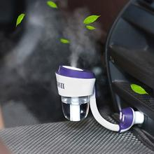 Nanum II 12V Car Aroma Humidifier Air Purifier  Freshener Dual USB Ports Charger все цены