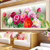 2015 Trends Ultra HD 5d Diy Diamond Embroidery Flowers Dmc Colorful Top Design Diy Diamond Painting