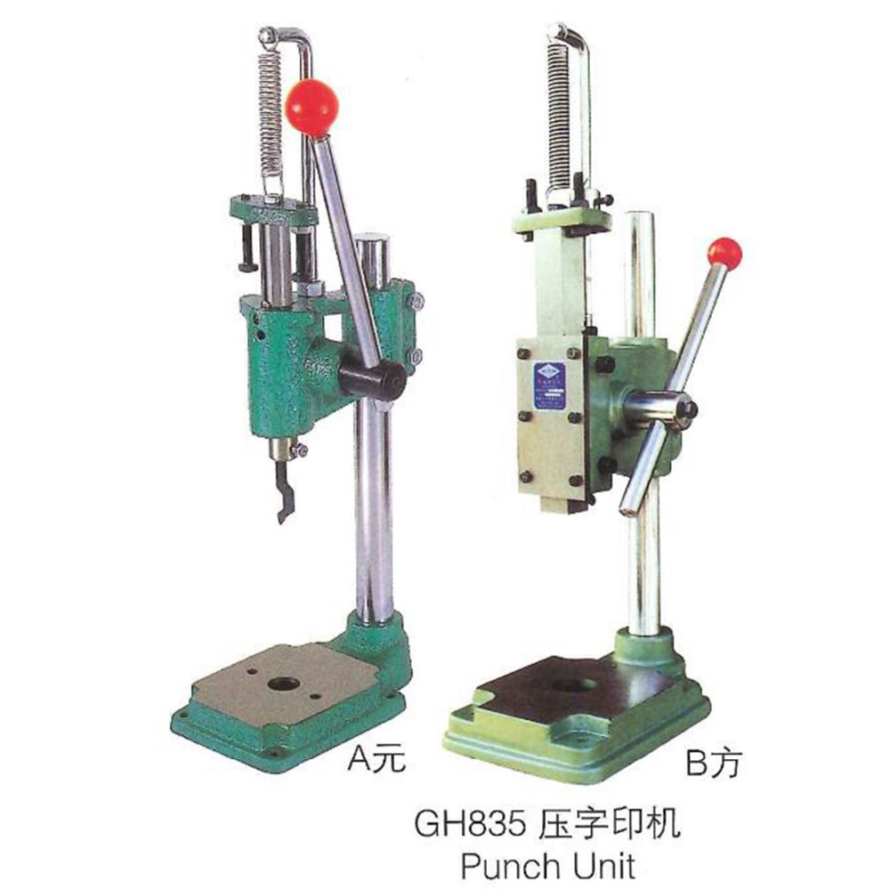 Punching Printing Machine Punch Unit Jewelry Mold Punch Equipment ...
