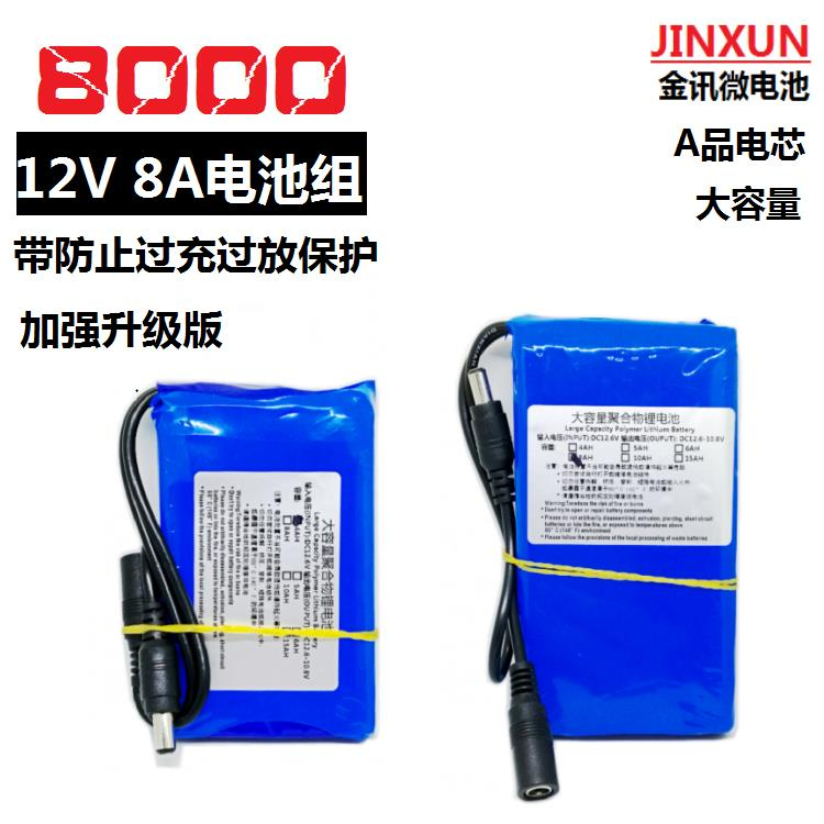 Lithium <font><b>battery</b></font> pack <font><b>12V</b></font> high capacity <font><b>8AH</b></font> polymer audio 8000mah rechargeable custom <font><b>battery</b></font> charger image