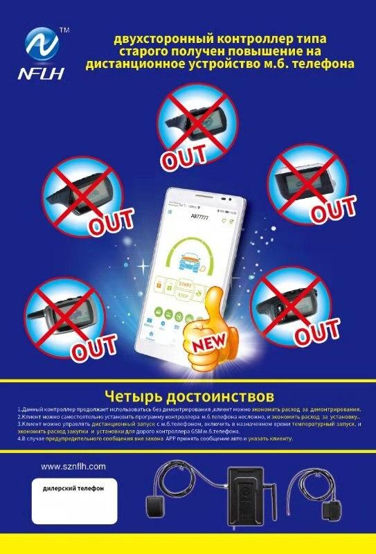 Alarme Gps TW9030 Gsm pour la Version russe Tomahawk TW9030 système d'alarme de voiture bidirectionnelle Tomahawk