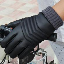 2016 Hot Sale Anti Slip Men gloves Male Thermal Winter Sports PU Leather Touch Screen Gloves Mittens Good-looking AU 17