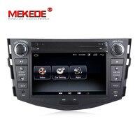 Оптовая продажа! Низкая цена Android 8,1 стерео головное устройство навигации gps Навигация DVD плеер для Toyota RAV4 RAV 4 2007 2011
