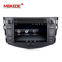Wholesale! Lowest price Android 8.0 Car stereo head unit navigation GPS NAVI DVD player for Toyota RAV4 RAV 4 2007 2011