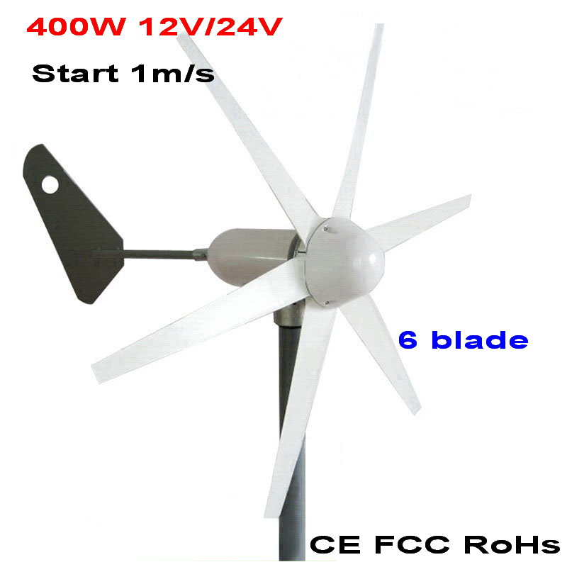 1m/s low wind speed start 400W AC three phase wind turbine generator 6 blades 12V 24V wind generator 400W wind turbine windmill economy 2m s low sart up wind speed 1 4m wheel diameter 3 blades 400w wind turbine generator ac 12v or 24v