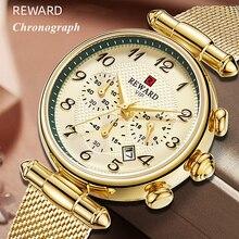 REWARD Chronograph Womens Bracelet Watches Fashion Quartz Watch Ladies Stainless Steel Mesh Casual Waterproof Dress Wristwatch