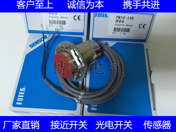 Spot Proximity Switch Inductive Switch PM30-10P PM30-10N Is Guaranteed For One Year