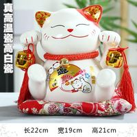 The New Large Manufacturers Selling Lucky Cat Ornaments Business Strong Saving Piggy Bank Opened A Wedding