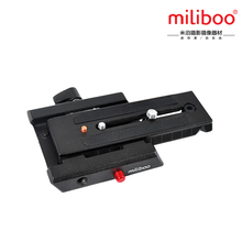 miliboo Quick Release Plate MYT804 Fluid Head Ball Accessory with 1/4'' and 3/8'' screw replace manfrotto smallrig camera quick release plate manfrotto standard quick dovetail compatible with manfrotto 526 3274 516 fluid head 1767