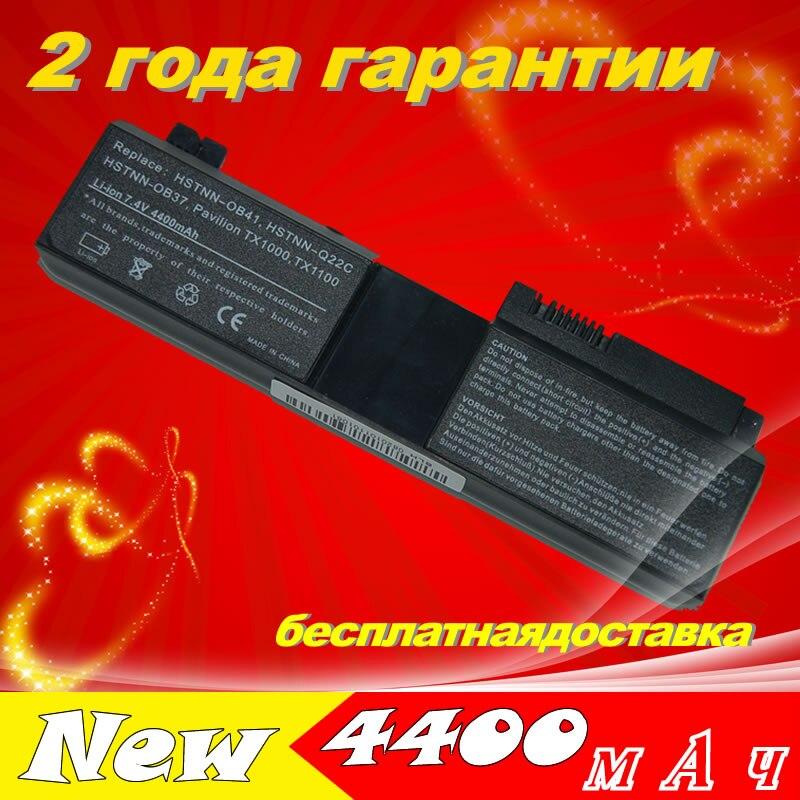 HP Pavilion tx1138ea HD Audio Treiber Windows XP