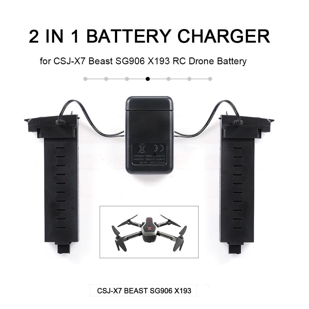 Большая скидка! Зарядное устройство 2 в 1 для дрона, для быстрой зарядки, радиоуправляемые аксессуары для CSJ-X7 Beast SG906 X193
