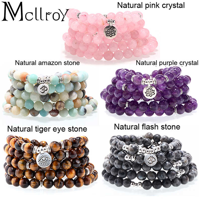Mcllroy อาวุโสสีม่วงคริสตัลสร้อยข้อมือหินธรรมชาติ 108 Mala โยคะสร้อยคอ Matte Amazonite สร้อยข้อมือสำหรับสตรี 2019