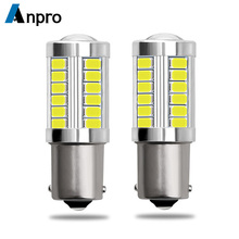 Anpro 2pcs 1156 7506 BA15S P21W 5630 5730 LED Car Tail Bulb Brake Lights 12V Auto Reverse Lamp Daytime Running Signal Light Z3(China)