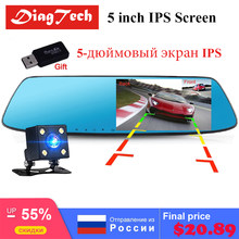 5 Inch IPS Scherm Auto Spiegel Video Full HD 1080P Auto Dvr Camera Auto Achteruitkijk Camera Dual Lens Dash cam Auto DVR Spiegel Dashcam(China)
