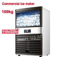 110V/220V 제빙기 상업용 밀크 티숍/소형 바/카페 완전 자동 대형 아이스 큐브 기계 100kg/24H 제빙기