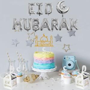 Image 5 - Ramadan Decorations Eid Mubarak Gold  Banner Balloons Muslim Islamic Eid Party Favor Eid al fitr Ramadan Mubarak Party Decor