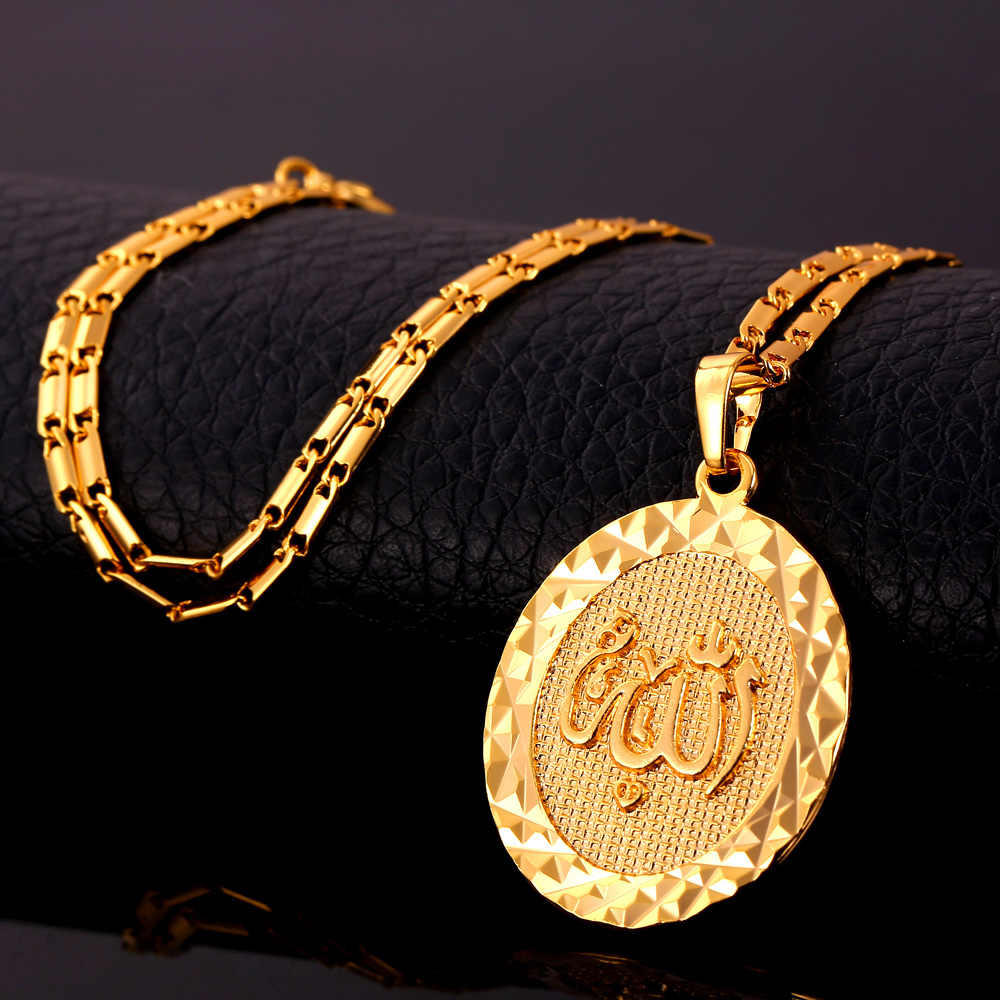 Gold Color Allah Pendant Necklace Arabic Charm with Chain Men Women Muslim Jewelry Gift