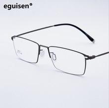 The new ultra light steel frame glasses wholesale skinny ultralight TR90 manufacturers