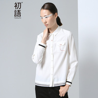 Toyouth Long Sleeve Shirt Women Solid Color Turn Down Collar Color Contrast Casual Blouses