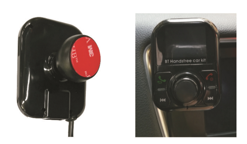 Modified Bluetooth car Lossless Music Player hands-free (2)