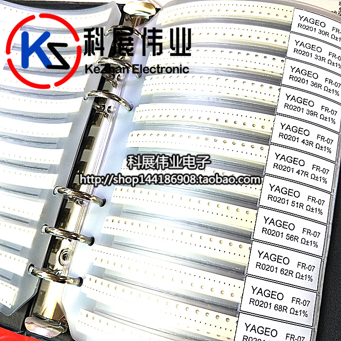 1pack 0201 Chip Resistor 170 Samples 1% Accuracy Resistor Package component book connection accuracy 0 05
