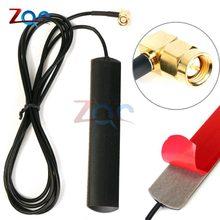 Antenne universelle GSM GPRS 433 Mhz, câble SMA mâle 2,5dbi, Patch DAB 433 MHz