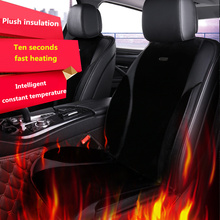 Winter electric car heating massage cushion, car seat, plush leather, single and two seater cushion with seat heating and warm цены