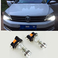 2pcs High Power Xenon White Samsung LED 2835-SMD H15 LED Bulbs For Audi BMW Mercedes Volkswagen For Daytime Running Lights