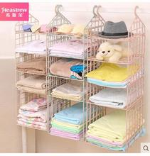 A hanging bag in the dormitory to collect shelves of storage rack