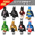 PG8026 Marvel Comics Super Heroes New Mutants DC Universe The Dark Knight Batman Bruce Wayne   Building Blocks Toys