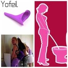 Мочеиспускание из силикагеля, 1 шт., портативное устройство для мочеиспускания мочи для женщин, кемпинга, путешествий, стоя и мочи, Туалет
