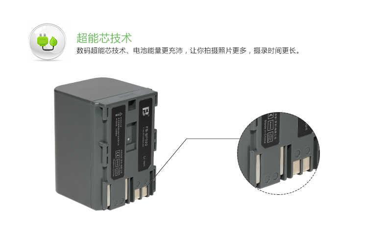 Asli Asli FB/Fengfeng BP522 Baru FV10 FV100 FV2 FV200 Baterai Kamera